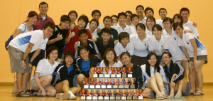 FM group pic